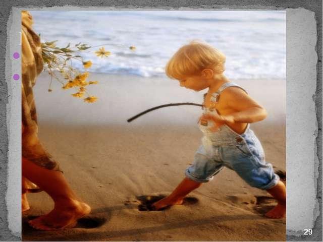 Шаги разрешения конфликта Первый шаг: - Стремитесь разрешать 29 Дети, выраста...