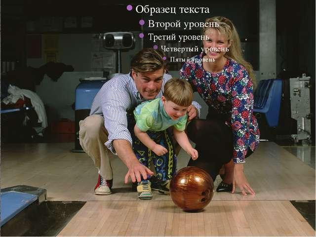 Семья – это родители и дети.