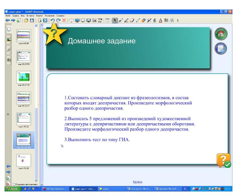 hello_html_3bc747b.png