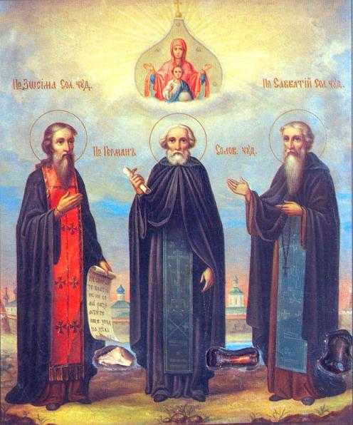 Преподобные Соловецкие чудотворцы Зосима, Герман и Савватий. Икона с частицами святых мощей. Хранится в Свято-Даниловом монастыре.