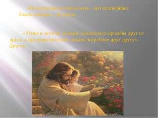 «Поддерживать отца и мать – вот величайшее благословение». Буддизм « Отцы и