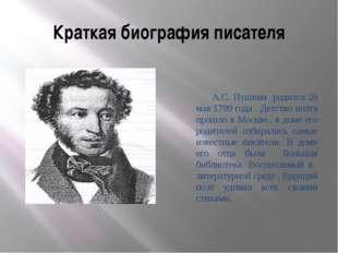 Краткая биография писателя А.С. Пушкин родился 26 мая 1799 года . Детство поэ