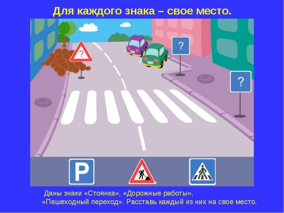 дерево материал выберите картинки где есть дорожные знаки сожалению