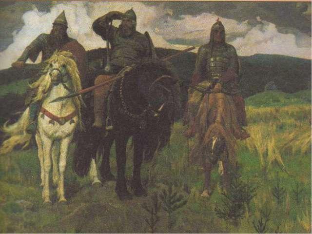 Виктор Михайлович Васнецов (1848 – 1926 гг.)