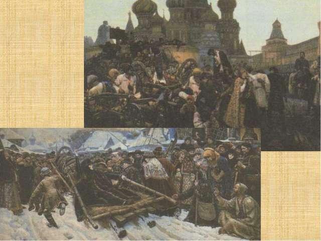 Василий Иванович Суриков (1848-1916 гг.)