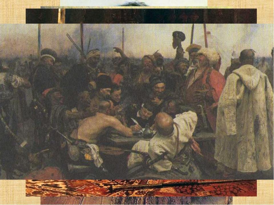 Илья Ефимович Репин (5 августа 1844 – 29 сентября 1930 г.)