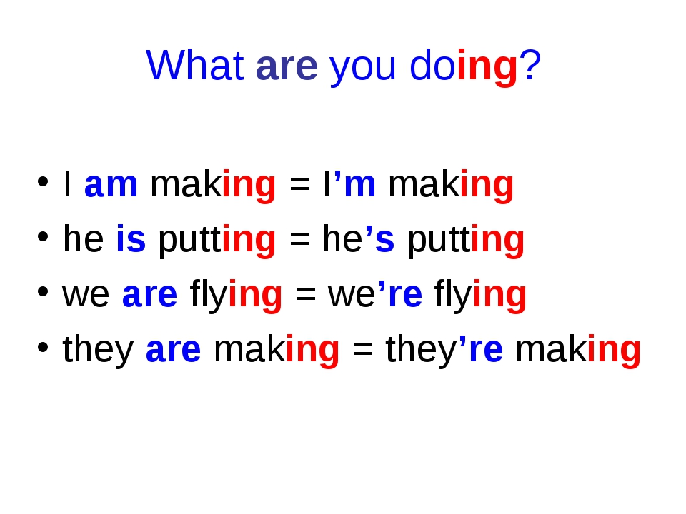 What are you doing? I am making = I'm making he is putting = he's putting we...