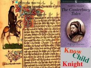 Child Know Knight