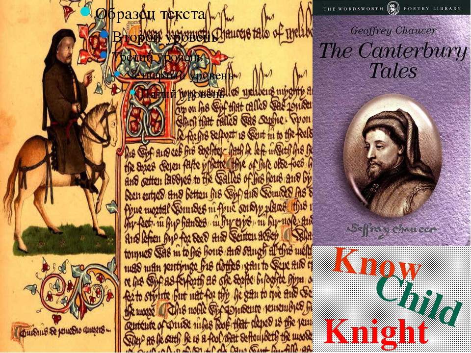 an examination of the story of chaunticleer in the canterbury tales by geoffrey chaucer The canterbury tales geoffrey chaucer buy share his story is incomplete chaunticleer (the nun's priest's.