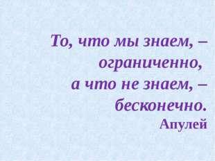 Многие народы, живущие на территории России, почитали это дерево, как священн