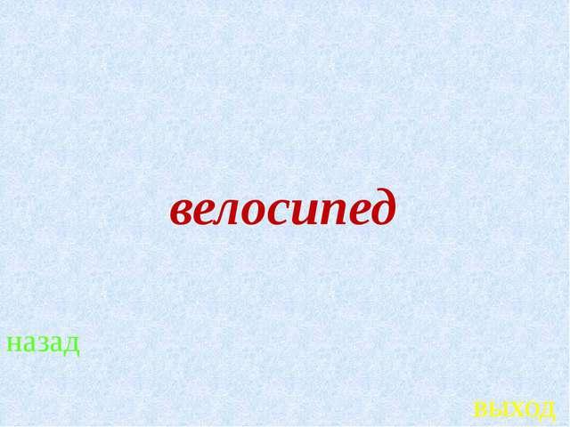 Пословицы и поговорки 400 ответ Порция, равная примерно 20г продукта, привод...