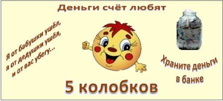 hello_html_75b83ae0.jpg