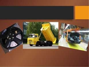 Специализация – это сосредоточение предприятия на выпуске однородной продукци