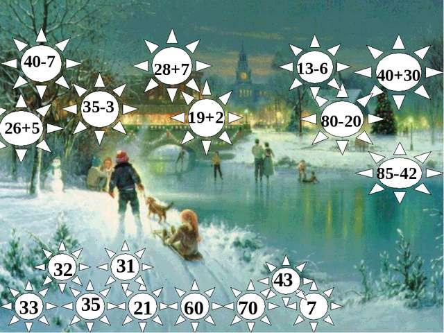 40-7 28+7 35-3 13-6 26+5 19+2 40+30 80-20 85-42 33 35 21 60 70 7 32 31 43