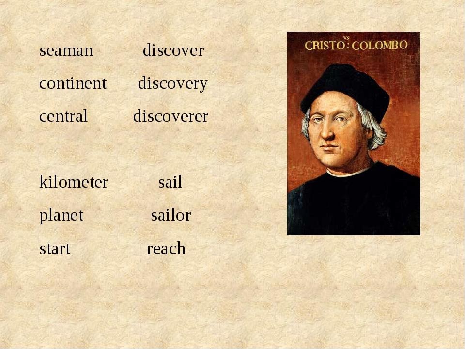seaman discover continent discovery central discoverer kilometer sail planet...