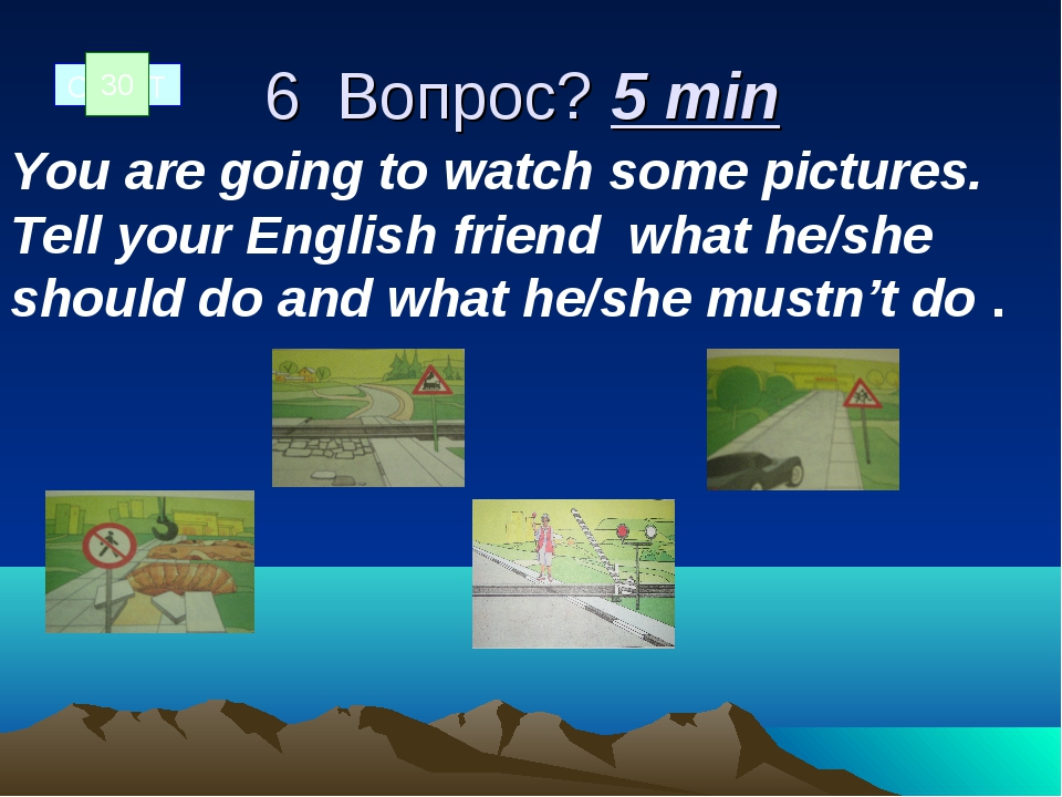 6 Вопрос? 5 min You are going to watch some pictures. Tell your English frien...