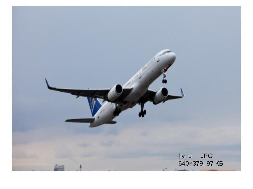 fly.ru   JPG 640×379, 97КБ