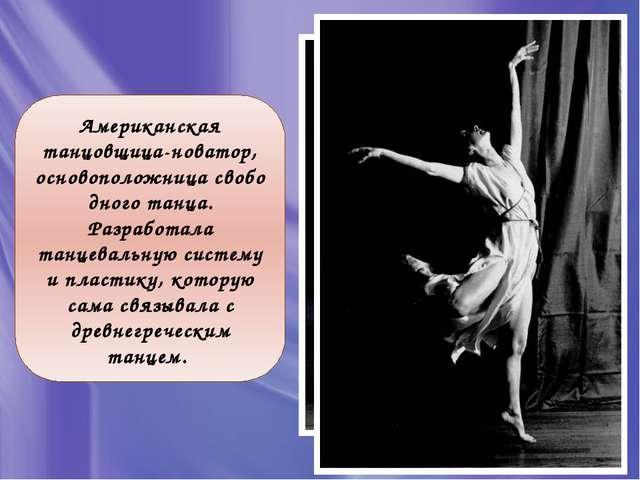 Иллюстрации: http://s54.radikal.ru/i143/1105/5b/ff89f91dd0f0.png http://s55.r...