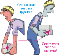 hello_html_m11bfb66.png