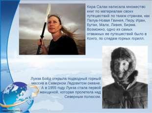 Луиза Бойд открыла подводный горный массив в Северном Ледовитом океане. А в 1