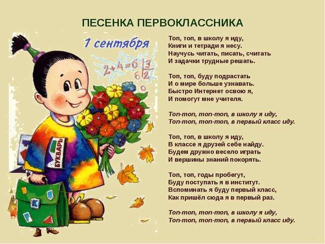 Слова поздравления с днем свадьбы на татарском языке 170