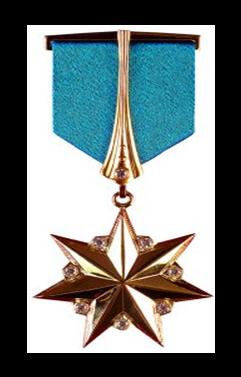 Звезда Народного героя.jpg