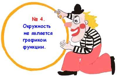 hello_html_11acd93b.jpg