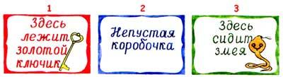 hello_html_2885b222.jpg
