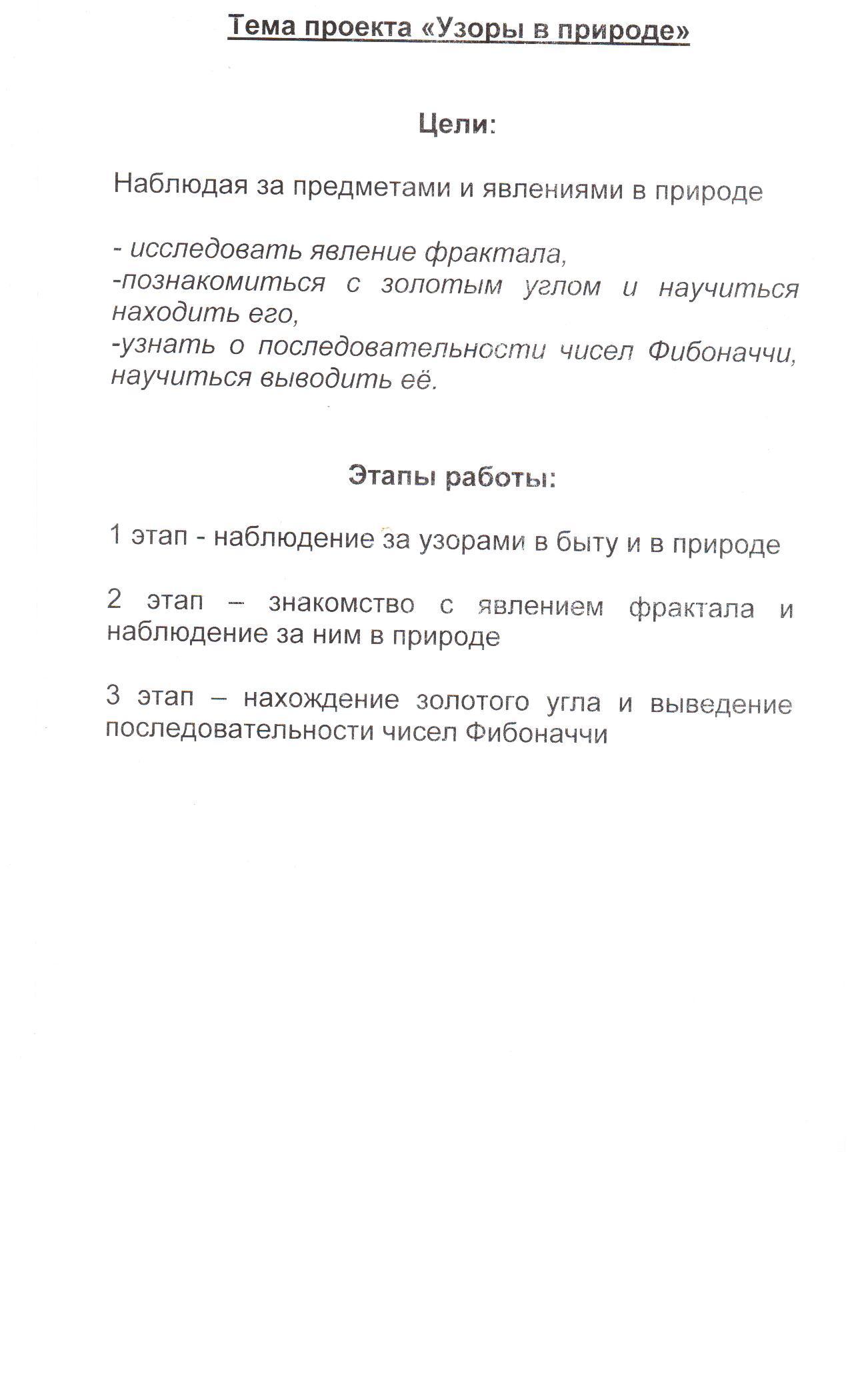 hello_html_m7d97ad38.jpg