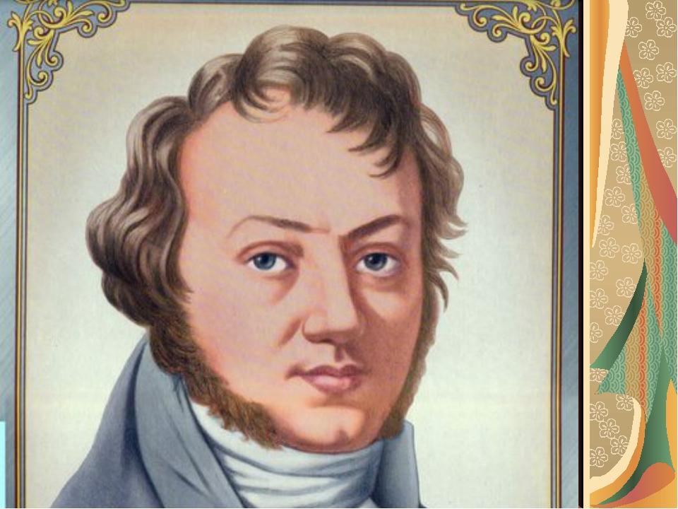 картинки портреты физиков уже несколько
