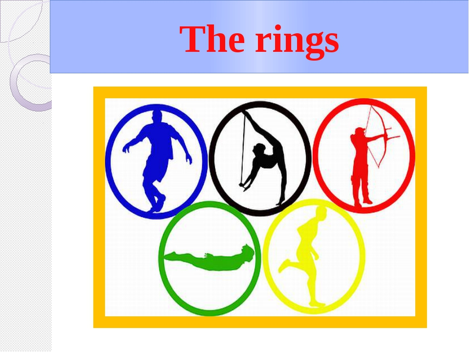 The rings