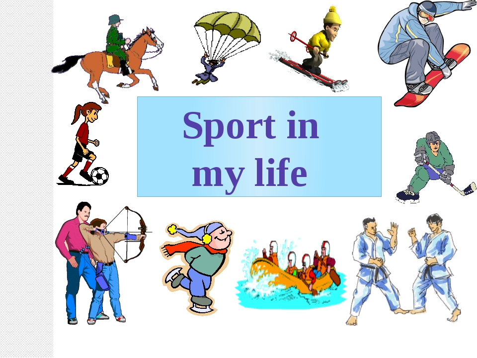 The Importance of Sports Essay - Essay Topics