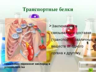 По данным Всемирной организации здравоохранения примерно половина населения