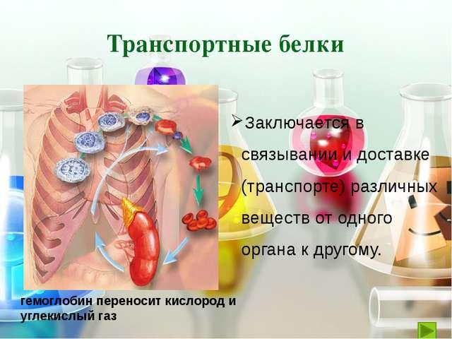 По данным Всемирной организации здравоохранения примерно половина населения...