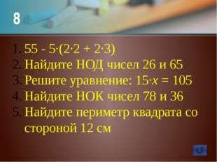 Спички 30 Переложите только 2 спички так, чтобы получить такой же домик, но в