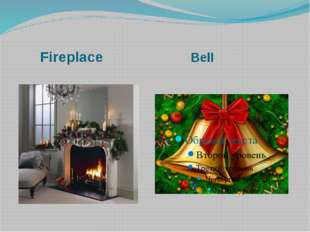 Fireplace Bell