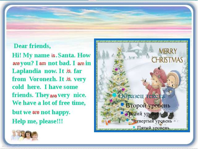Dear friends, Hi! My name …Santa. How … you? I … not bad. I … in Laplandia n...