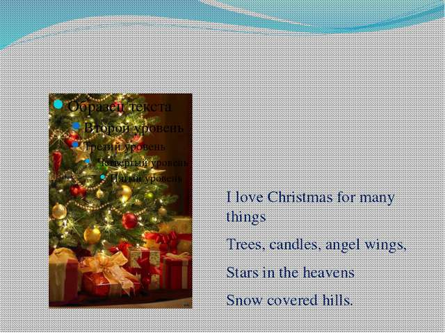 I love Christmas for many things Trees, candles, angel wings, Stars in the h...