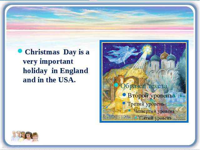 Christmas Day is a very important holiday in England and in the USA.
