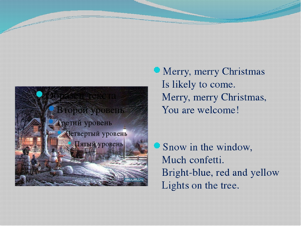 Merry, merry Christmas Is likely to come.  Merry, merry Christmas, You are w...