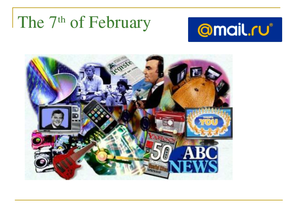 The 7th of February