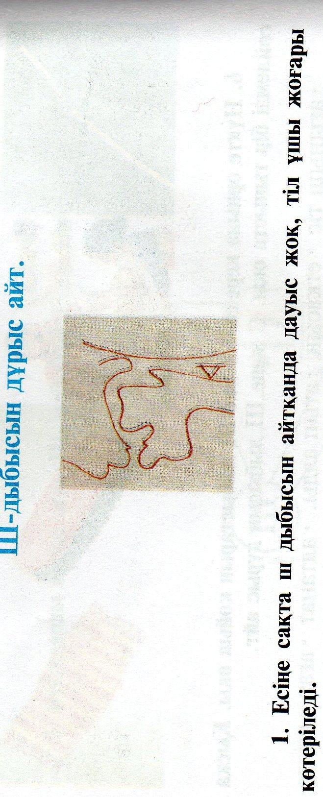 C:\Documents and Settings\Пользователь\Мои документы\Мои рисунки\img073.jpg