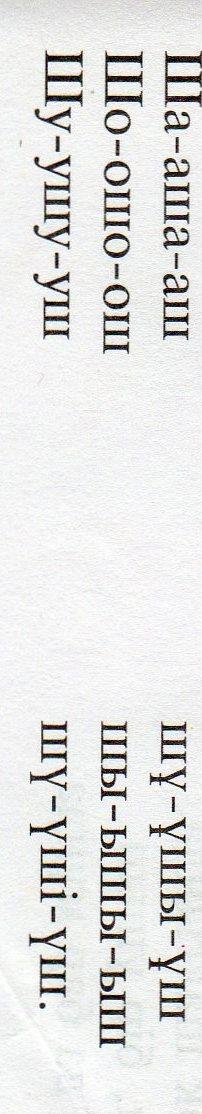 C:\Documents and Settings\Пользователь\Мои документы\Мои рисунки\img107.jpg