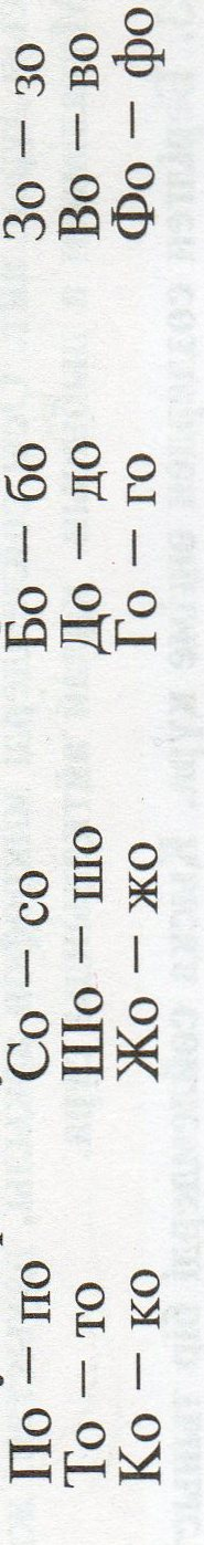 C:\Documents and Settings\Пользователь\Мои документы\Мои рисунки\img105.jpg