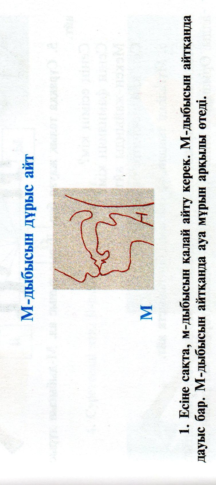 C:\Documents and Settings\Пользователь\Мои документы\Мои рисунки\img114.jpg