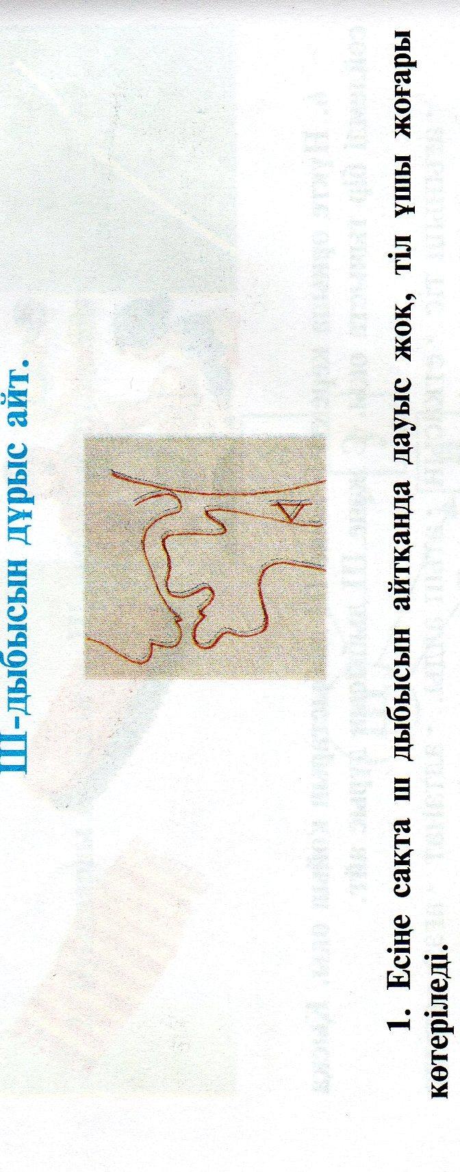 C:\Documents and Settings\Пользователь\Мои документы\Мои рисунки\img077.jpg