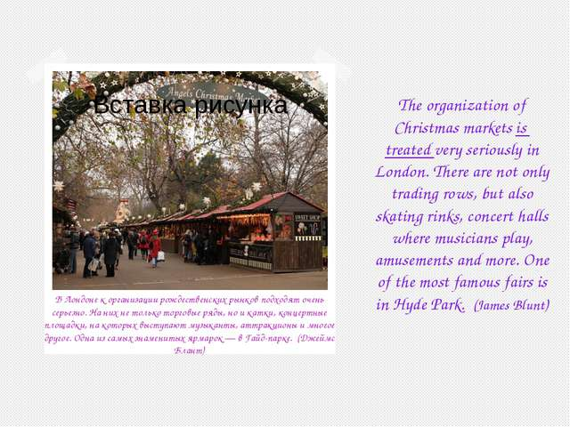 The organization of Christmas markets is treated very seriously in London. Th...
