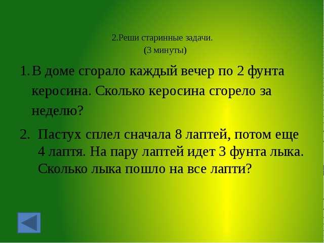 5. Объясните, как вы понимаете выражение: (4–5 минут) Язык до Киева доведет Я...