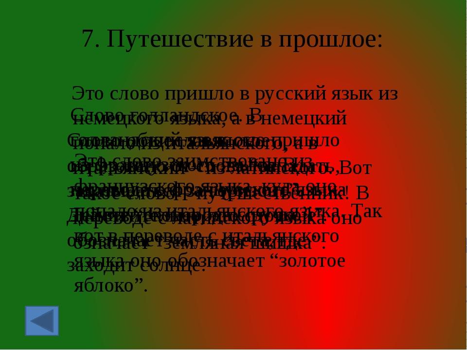 4. Придумайте как можно больше задач, имеющих решение: 2 * 13 + 35. (3 минуты)