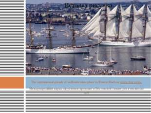 The international parade of sailboats takes place in Boston Harbour every few